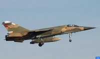 Moroccan Air Force Mirage F1 Crashes, Pilot Ejects Safely