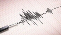 4.2-Magnitude Tremor Felt in Driouch Province