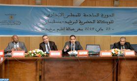 Le CA de l'Agence urbaine de Berrechid-Benslimane adopte le programme d'action de l'Agence pour la période 2019-2021