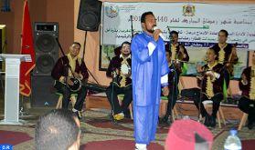 Un iftar collectif au profit des détenus de la Prison locale d'Errachidia