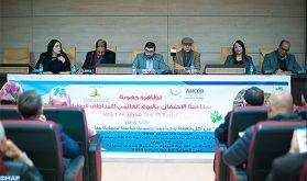 Kénitra: Appel à une forte mobilisation pour protéger les zones humides