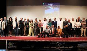 Coup d'envoi de la 2è édition du Festival international du cinéma de la diversité de Taza