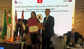 La chambre d'agriculture de Draa-Tafilatet primée en Tunisie pour ses actions en faveur de la préservation des oasis au Maghreb